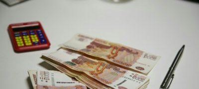 Правила предоставления субсидий изменены