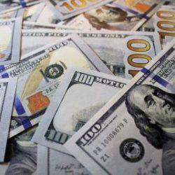 Либерализация валютного законодательства
