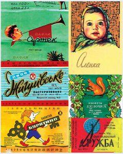 Взаимные лицензии для советских торговых марок