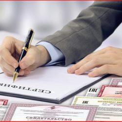 Сертификационные центры возобновят работу
