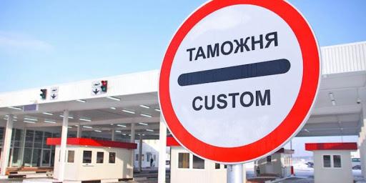 Опубликованы результаты работы таможни Урала
