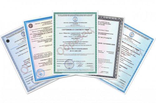 В 2021 году порядок формирования реестра сертификатов будет изменен