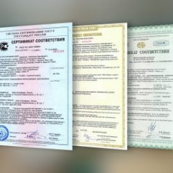 На рассмотрении находится законопроект, устанавливающий форму сертификата
